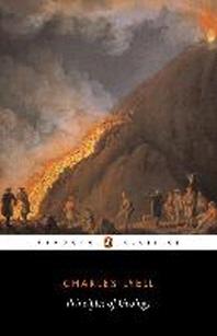 [해외]Principles of Geology