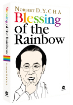 BLESSING OF THE RAINBOW 무지개 원리 레인보우 영문판