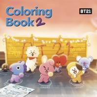 BT21 컬러링북. 2