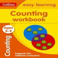 [해외]Counting Workbook (Paperback)
