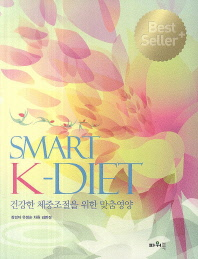 Smart K-Diet(Best Seller+)