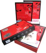 바람의 화원 세트(춘작보희(신년 축하 그림 카드)포함)(전2권)