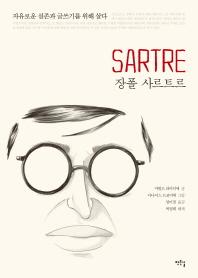 장폴 사르트르(Sartre)(작은길교양만화 메콤새콤 14)
