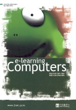 E-LEARNING COMPUTERS