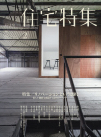 http://www.kyobobook.co.kr/product/detailViewEng.laf?mallGb=JAP&ejkGb=JNT&barcode=4910149050285&orderClick=t1g