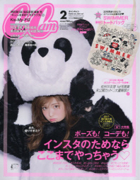 http://www.kyobobook.co.kr/product/detailViewEng.laf?mallGb=JAP&ejkGb=JNT&barcode=4910029010286&orderClick=t1g