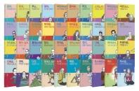 탐 철학 소설 시리즈 세트(전40권)