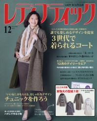 http://www.kyobobook.co.kr/product/detailViewEng.laf?mallGb=JAP&ejkGb=JNT&barcode=4910096471287&orderClick=t1g