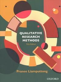 [해외]Qualitative Research Methods
