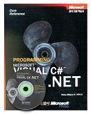 PROGRAMMING VISUAL C#.NET(CD-ROM 1장포함)