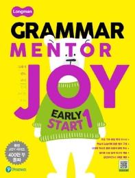 Grammar Mentor Joy Early Start. 1
