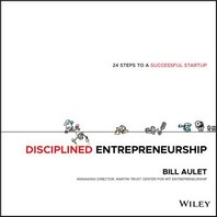 [해외]Disciplined Entrepreneurship