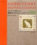 動物&生きものミニステッチ380