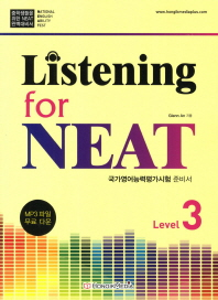 Listening for NEAT Level. 3