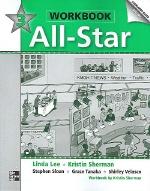 All Star 3 Work Boo