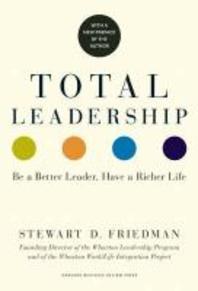 [보유]Total Leadership