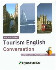 Tourism English Conversation(3판)(CD1장포함)