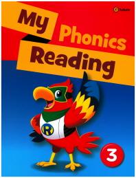 My Phonics Reading .3