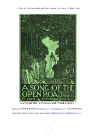 열린길의 노래와 다른시들.A Song of the Open Road and Other Verses, by Louis J. McQuilland