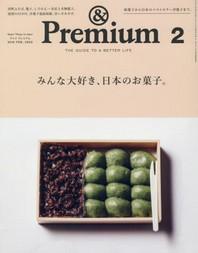 http://www.kyobobook.co.kr/product/detailViewEng.laf?mallGb=JAP&ejkGb=JAP&barcode=4910015250290&orderClick=t1l