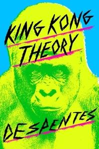 [해외]King Kong Theory