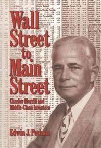 [해외]Wall Street to Main Street (Hardcover)