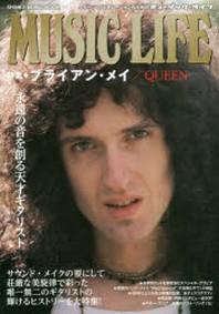MUSIC LIFE特集.ブライアン.メイ/QUEEN 永遠の音を創る天才ギタリスト