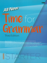 Time for Grammar Starter(All New)(3판)