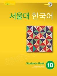 서울대 한국어 1B Student's Book(CD1장포함)