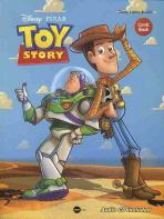 TOY STORY. 1(토이스토리)(코믹북+워크북)(세트)(CD1장포함)(DISNEY COMICS READER 2)(전2권)