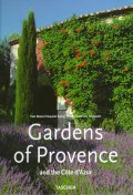 [해외]Gardens of Provence
