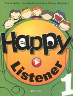 HAPPY LISTENER. 1(CD1장포함)