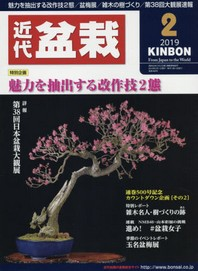 http://www.kyobobook.co.kr/product/detailViewEng.laf?mallGb=JAP&ejkGb=JNT&barcode=4910034590292&orderClick=t1g