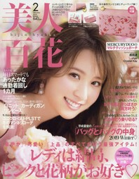 http://www.kyobobook.co.kr/product/detailViewEng.laf?mallGb=JAP&ejkGb=JNT&barcode=4910176850292&orderClick=t1g