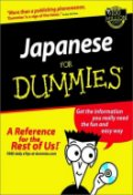 Japanese for Dummies (For Dummies Reference Series)