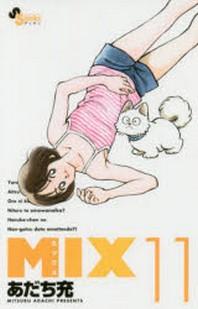 [해외]MIX 11