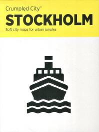 스톡홀름(Stockholm)(구겨쓰는 도시 지도)