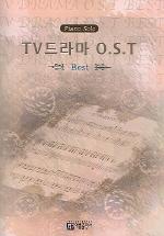 TV 드라마 OST Best