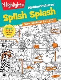 Super Challenge 숨은그림찾기: Splish Splash(Highlights)