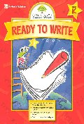 Ready to Write Pre-K (Gifted & Talented)