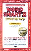 WORD SMART 2 (TAPE 8개)