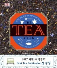 The Tea Book(양장본 HardCover)