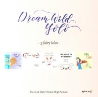 Dream Wild YOLO