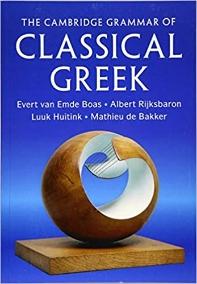 [해외]The Cambridge Grammar of Classical Greek