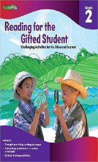 [해외]Reading for the Gifted Student, Grade 2