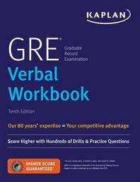 [해외]GRE Verbal Workbook