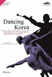 Dancing Korea (Paperback)