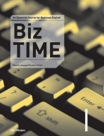 BIZ TIME. 1(CD1장포함)