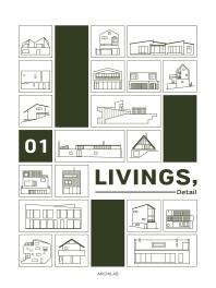 리빙즈  디테일(Livings  Detail). 1