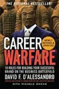 [해외]Career Warfare
